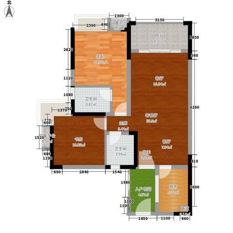 香江华府2室1厅2卫1厨94.00㎡户型图