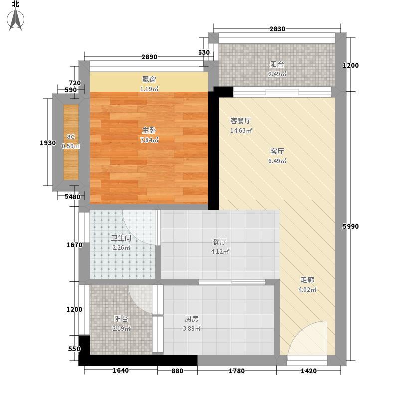时尚明苑45.89㎡7栋标准层06单位面积4589m户型