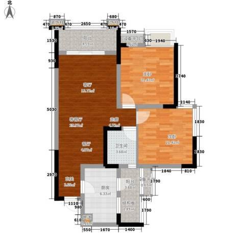 香江华府2室1厅1卫1厨102.00㎡户型图