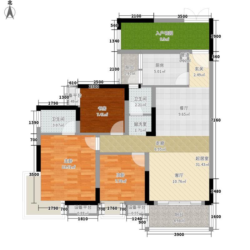 蓝月谷裕源国际山庄102.00㎡A-05栋户型