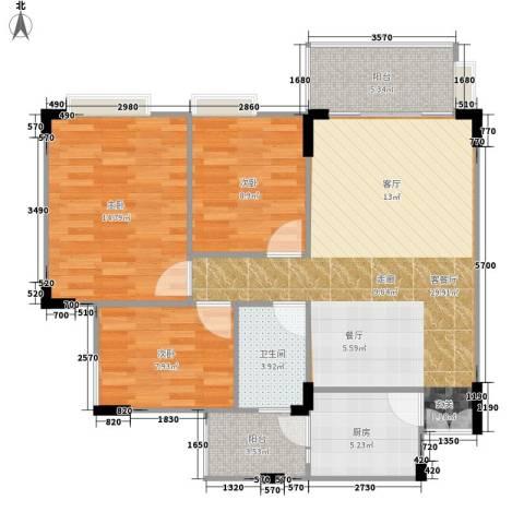 新世界花园3室1厅1卫1厨87.00㎡户型图