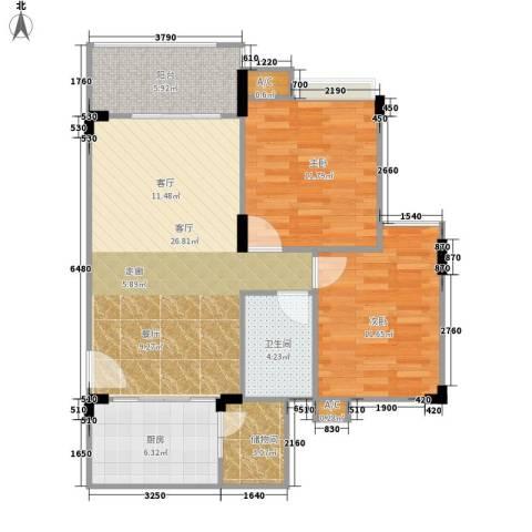 新世界花园2室1厅1卫1厨76.00㎡户型图