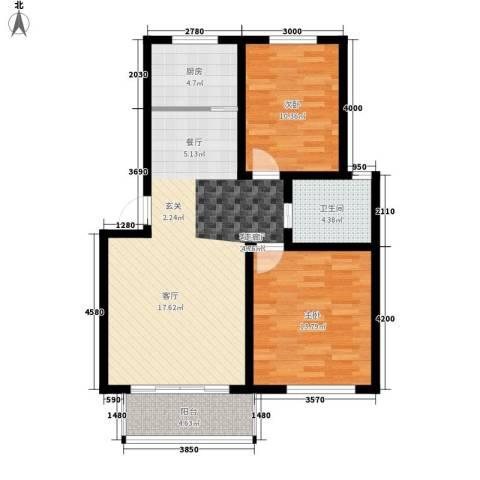 金圆・上都2室1厅1卫1厨86.00㎡户型图