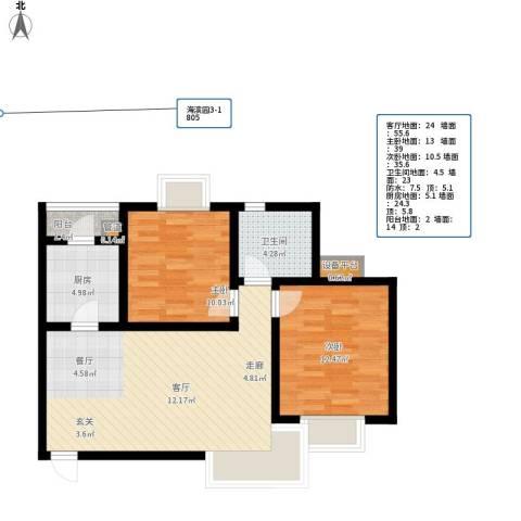天房海滨园2室1厅1卫1厨86.00㎡户型图