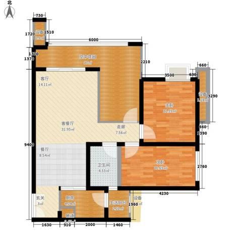 工农大厦2室1厅1卫1厨93.00㎡户型图