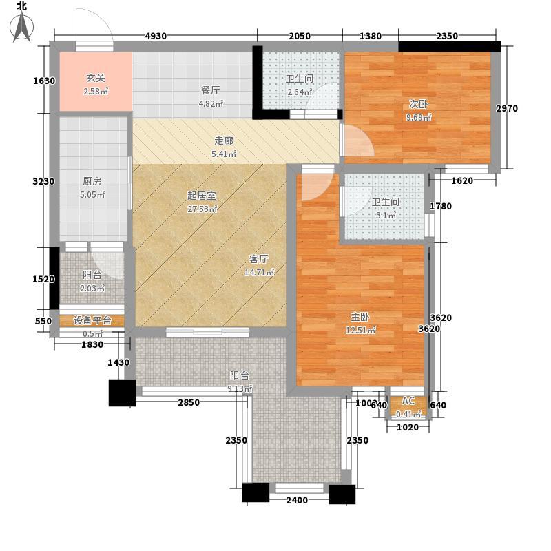 旭辉朗香郡76.68㎡五期6号楼标准面积7668m户型