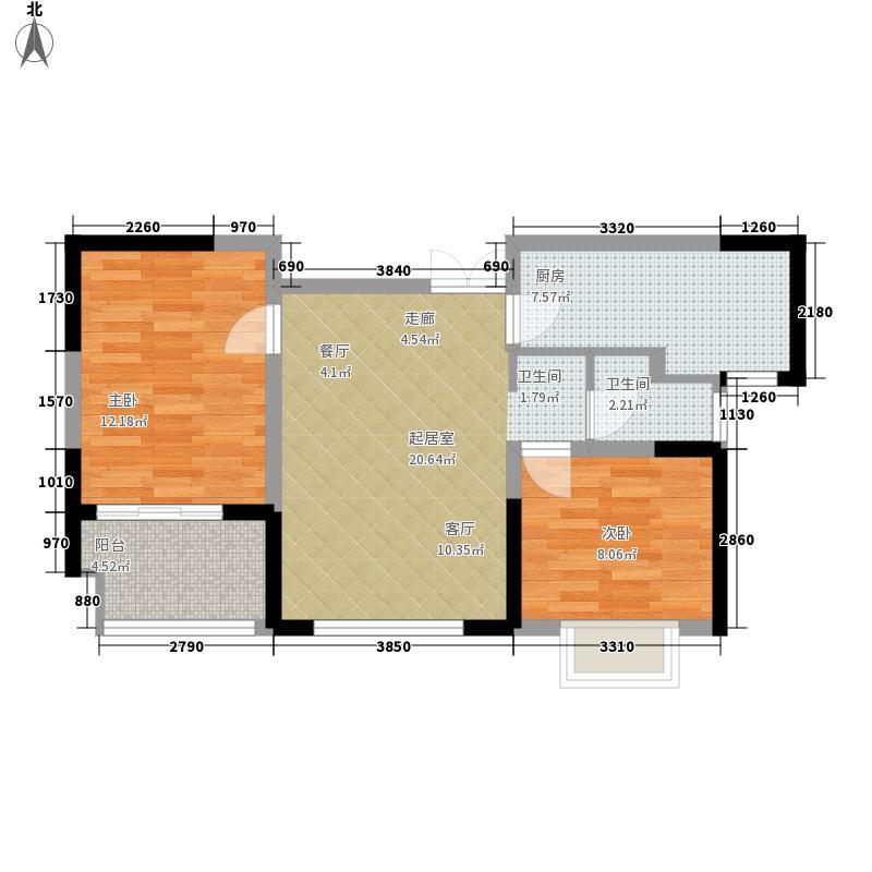 天鹅第一城68.44㎡2室2厅1卫