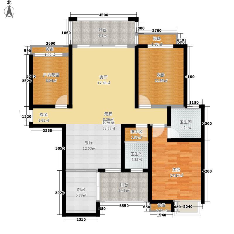 天元华雅花园126.70㎡2期D区D4栋标准层户型
