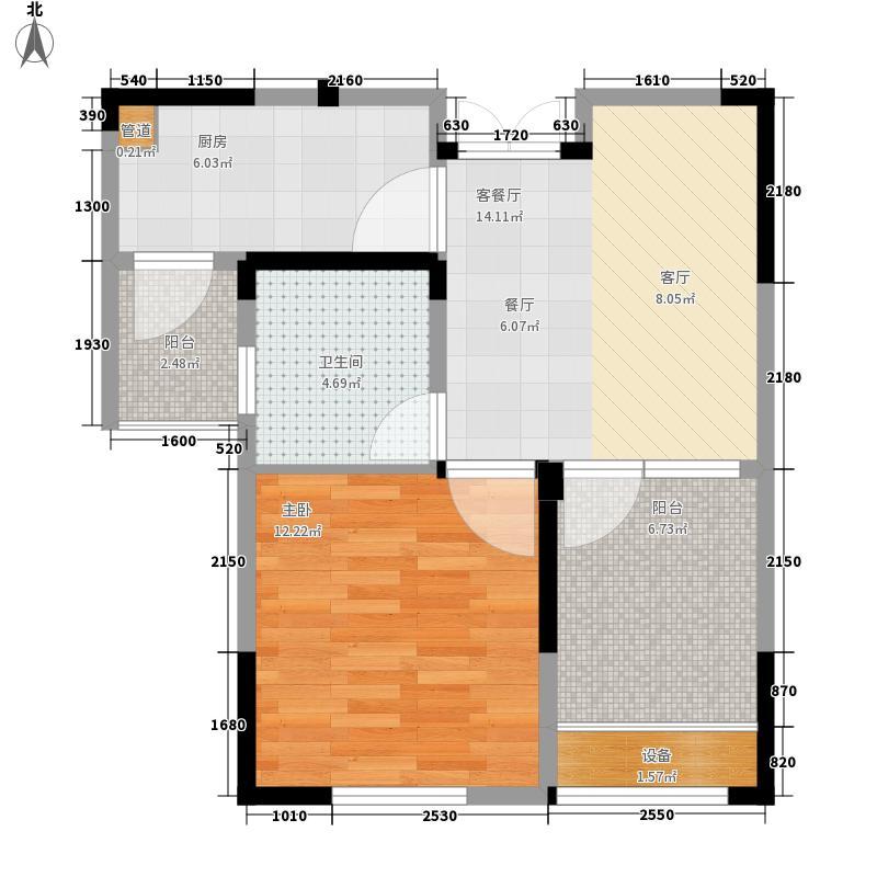 东方维罗纳55.00㎡B户型1室2厅