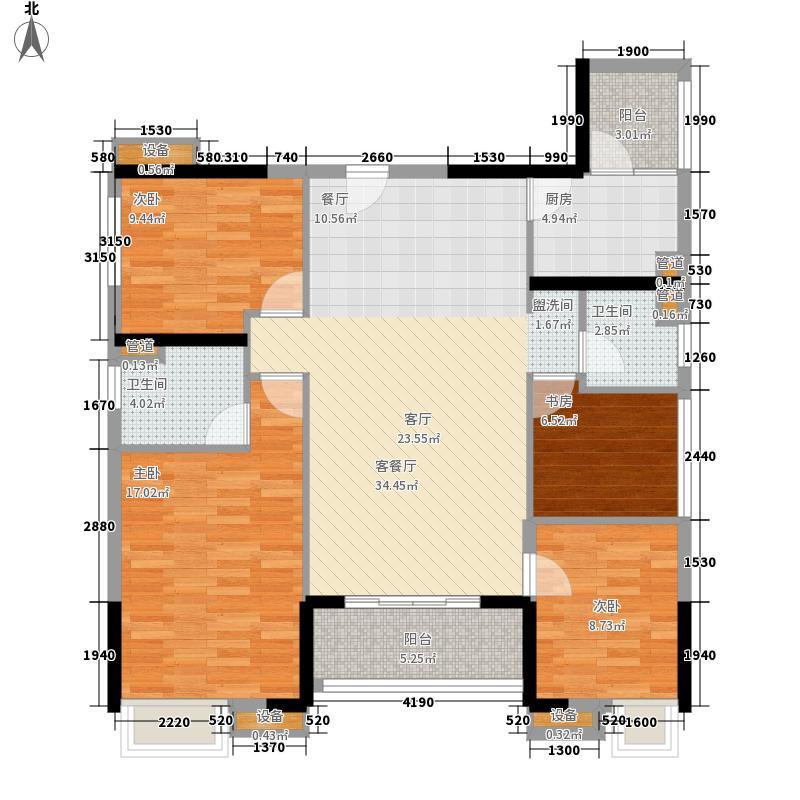 湘域中央花园128.00㎡2014-2-25折页【C】户型