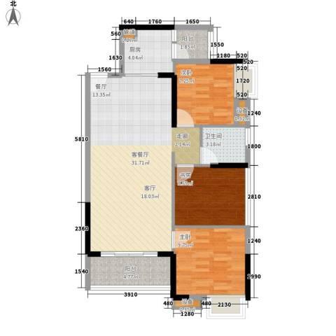 湘域中央花园3室1厅1卫1厨89.00㎡户型图