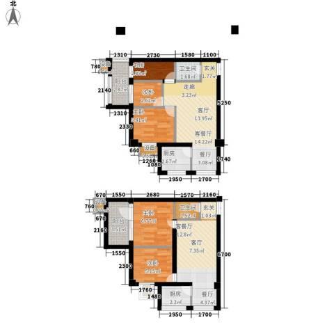 翔园大厦5室2厅2卫2厨89.00㎡户型图
