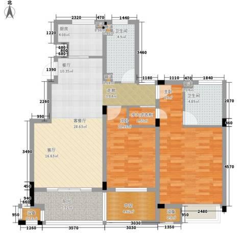 明月湾2室1厅2卫1厨99.00㎡户型图