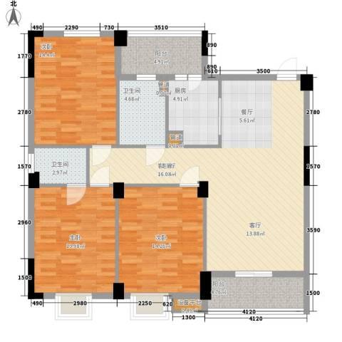 紫晶上成3室1厅2卫1厨134.00㎡户型图