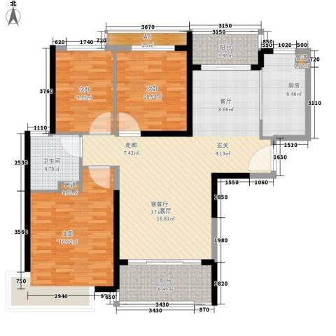 恒大御景3室1厅1卫1厨112.00㎡户型图