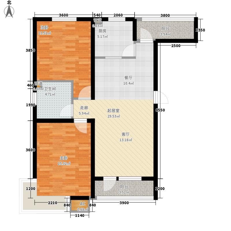 颐和城2.10㎡21期阳光橙11#维生素L户型