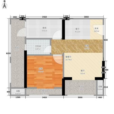 半山七号(盾安)1室1厅1卫1厨56.00㎡户型图