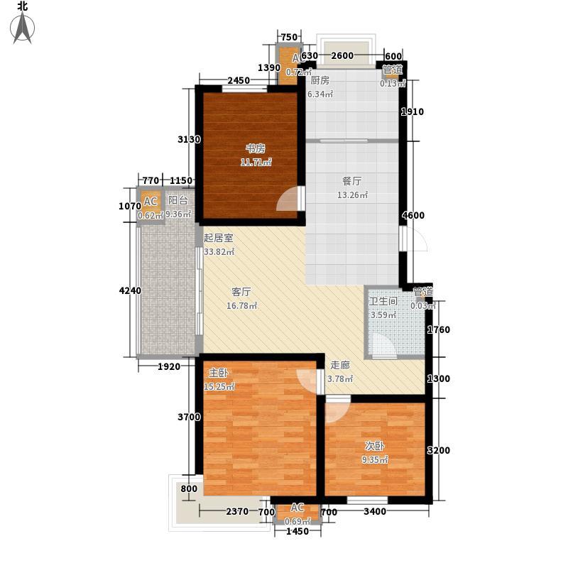 颐和城8号楼户型
