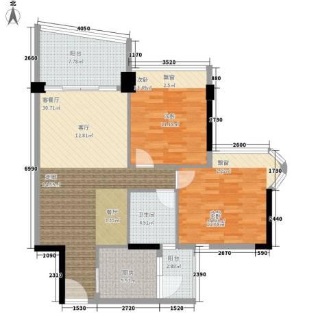 雅居乐・青花南湖2室1厅1卫1厨112.00㎡户型图