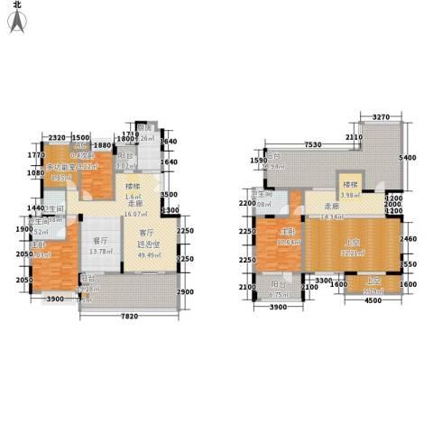 东原黄山大道东3室0厅3卫1厨236.63㎡户型图