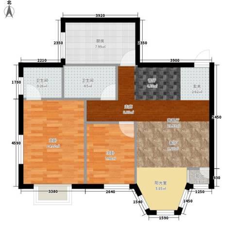 珠江逸景家园2室1厅2卫1厨95.00㎡户型图