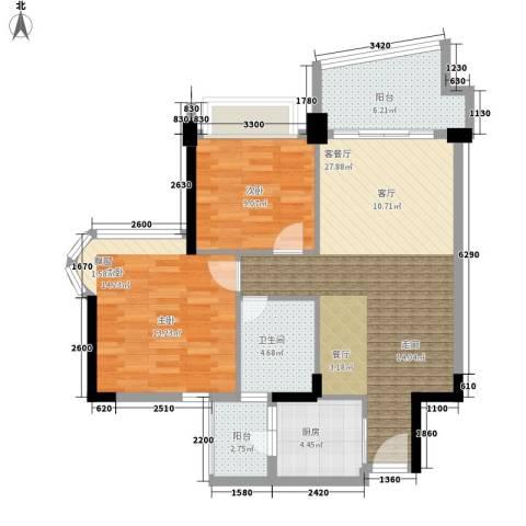 雅居乐・青花南湖2室1厅1卫1厨99.00㎡户型图