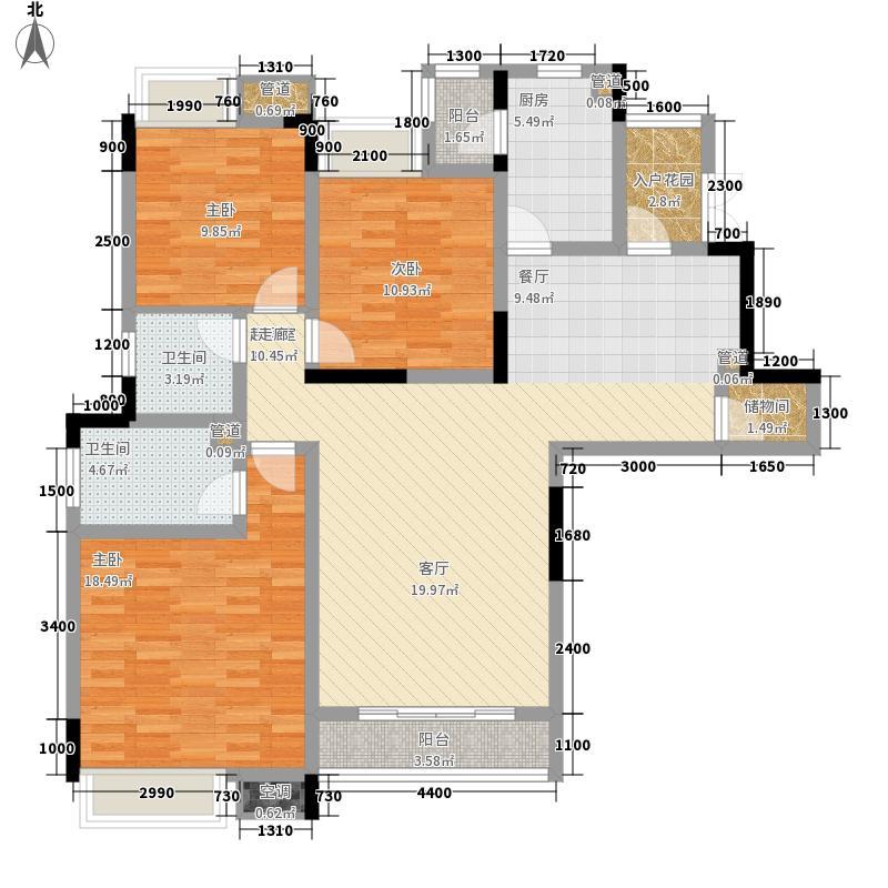 首创德尔菲谷113.05㎡三期7、16号楼平层1单元4-13室户型