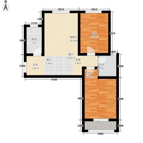 水印城2室1厅1卫1厨90.00㎡户型图