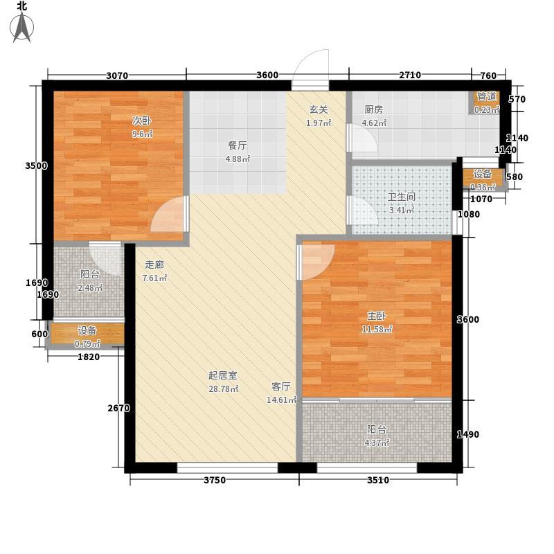 龙腾国际花园94.94㎡1#楼A1户型2室2厅