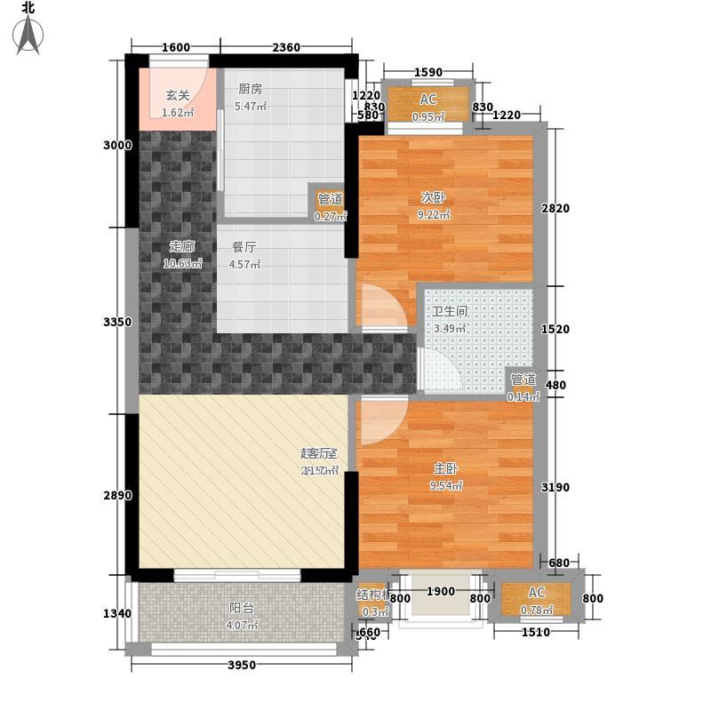 襄阳恒大名都72.40㎡二期26#公寓楼一单元2、32室户型