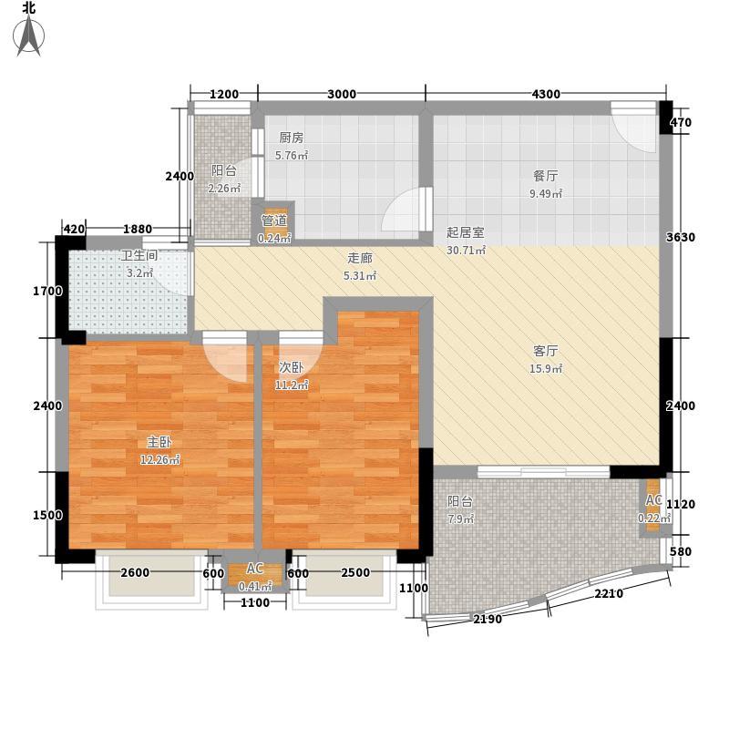 新城绿洲79.00㎡1-2栋1#面积7900m户型