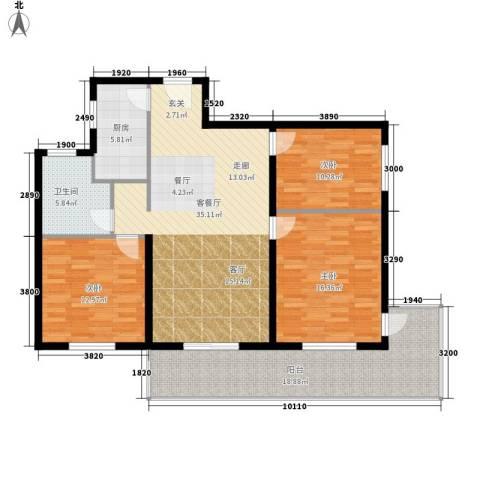 鑫龙天然居3室1厅1卫1厨120.00㎡户型图