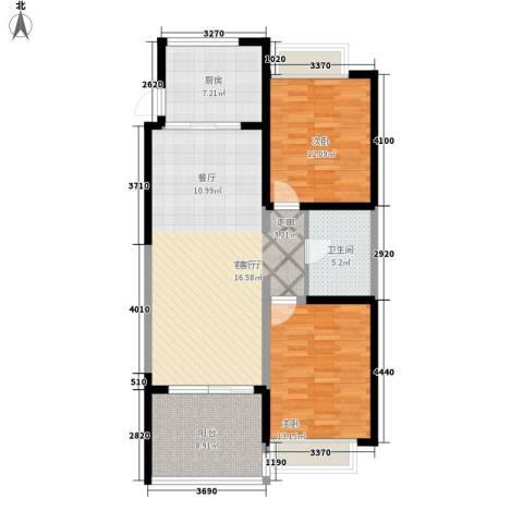 雅居乐云南原乡2室1厅1卫1厨88.00㎡户型图