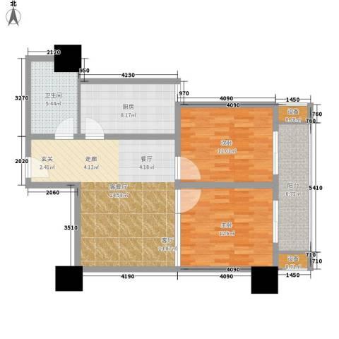 尚书房2室1厅1卫1厨77.00㎡户型图