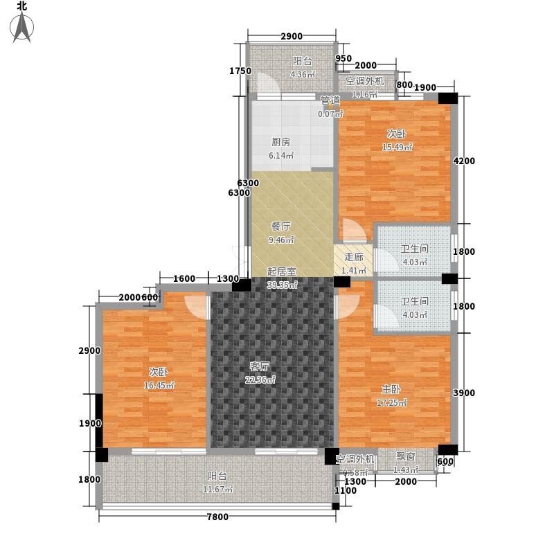 枫桥尚城137.85㎡一期2栋8层B-6户型