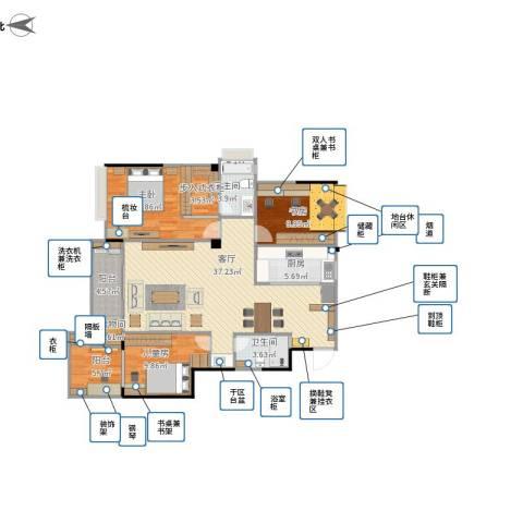 武夷嘉园3室1厅2卫1厨134.00㎡户型图
