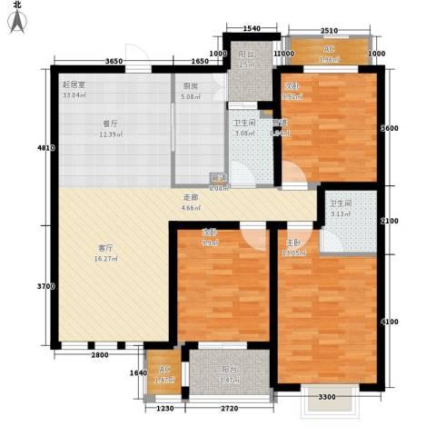 紫御华府3室0厅2卫1厨125.00㎡户型图