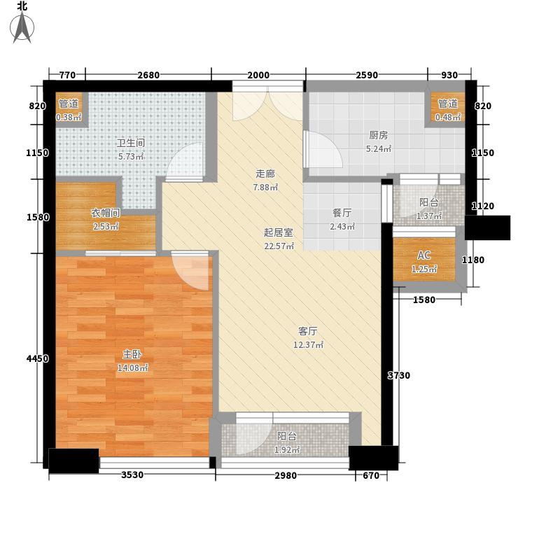 招商钻石山一期16、17#楼标准层A15-25层(已售罄)户型