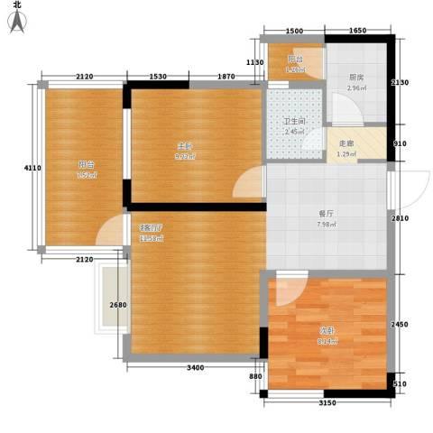欣宇都市港湾2室1厅1卫1厨63.00㎡户型图