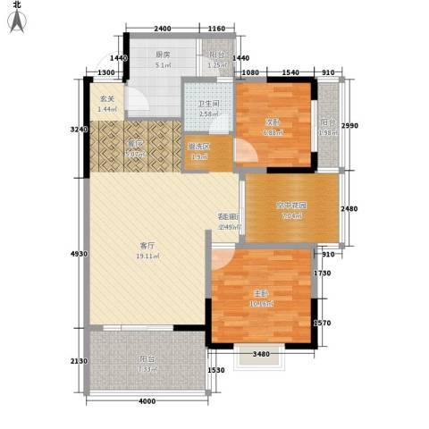 欣宇都市港湾2室1厅1卫1厨84.00㎡户型图