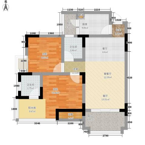 书香美舍2室1厅2卫1厨71.00㎡户型图