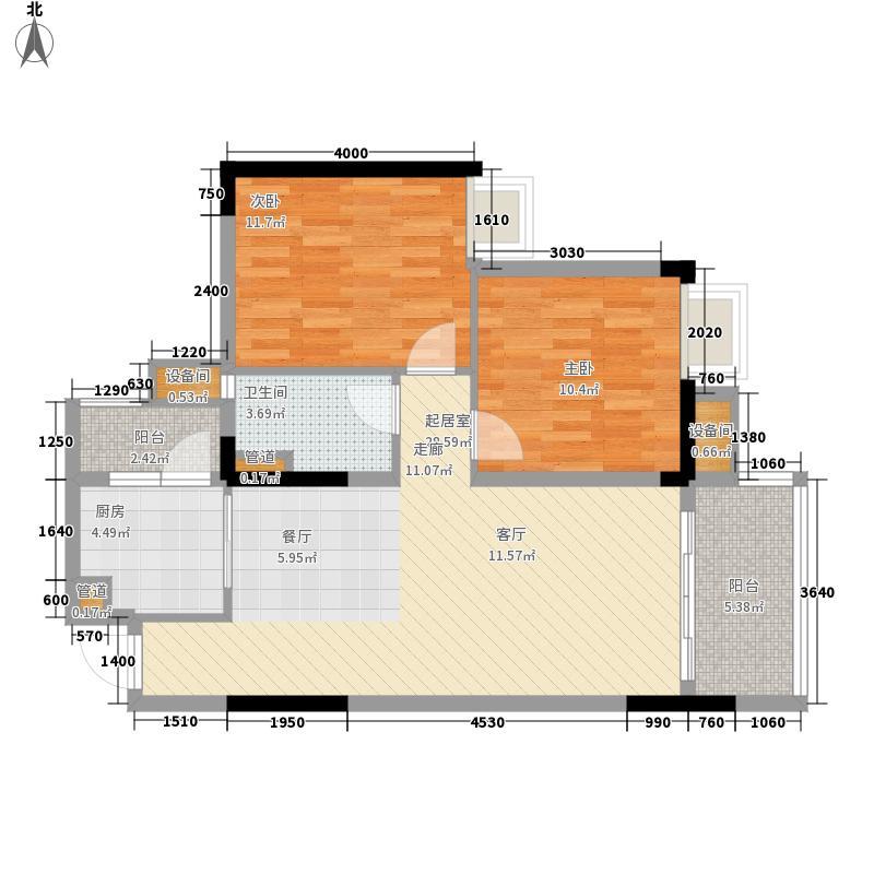 南沙碧桂园豪庭79.00㎡A1栋4-18面积7900m户型
