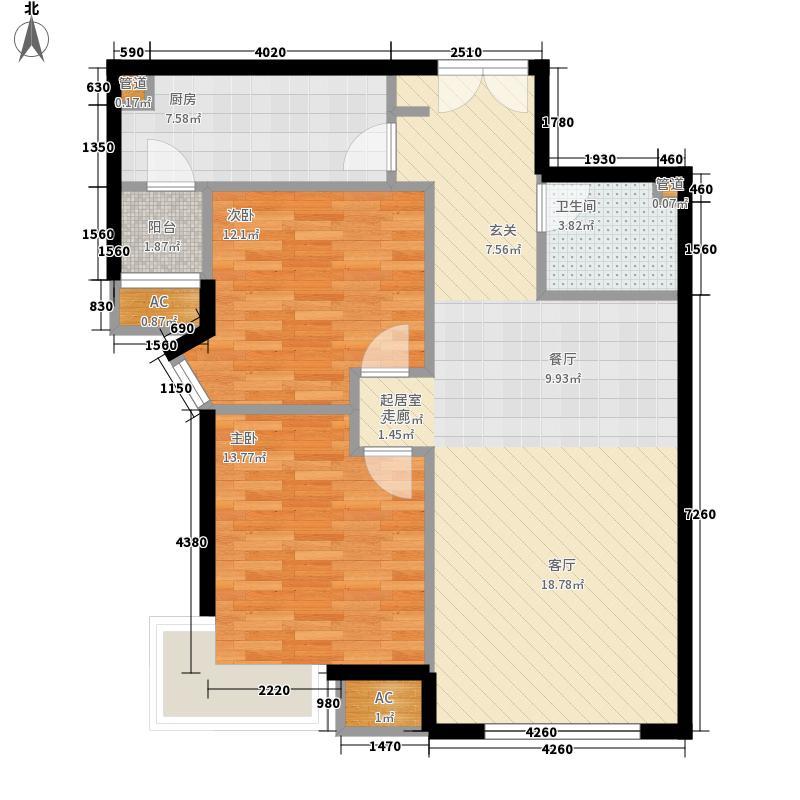 天津富力湾89.72㎡一期9号楼标准面积8972m户型