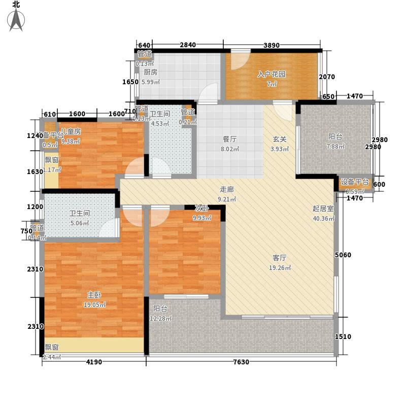 滨海珺城138.00㎡滨海隽城10栋标准层01单元户型3室2厅