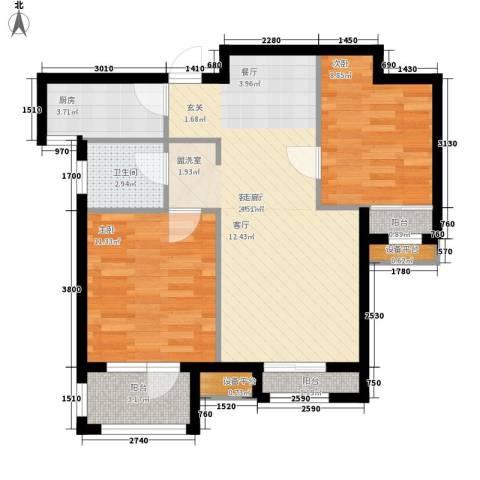 锦绣天地2室1厅1卫1厨79.00㎡户型图