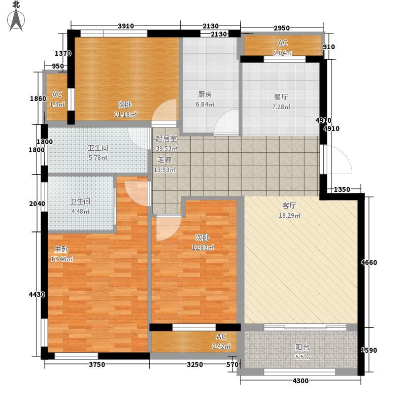 宝庆国际花园130.00㎡E户型 三室两厅两卫户型