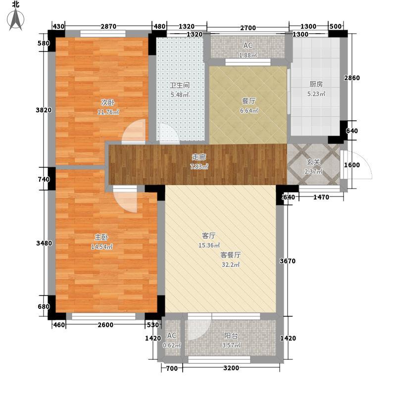 易和熙园96.00㎡易和·熙园户型2室2厅