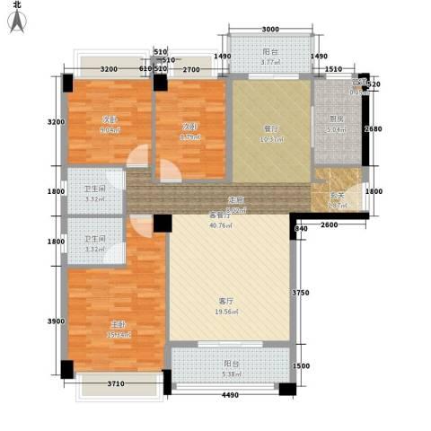 幸福里3室1厅2卫1厨134.00㎡户型图