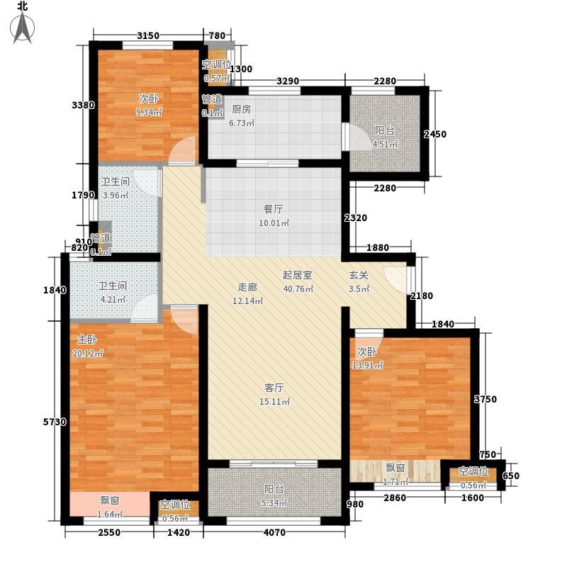 中海锦瓏湾127.00㎡中海锦�湾9#楼标准层C4户型