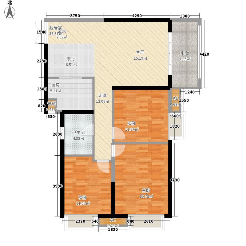 升龙天玺103.75㎡1#2#楼A2户型